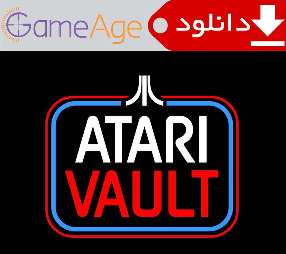 Atari-Vault-Logo-GameAge.iR