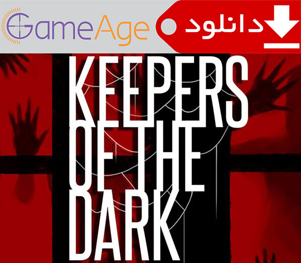 DreadOut Keepers of The Dark-GameAge.iR