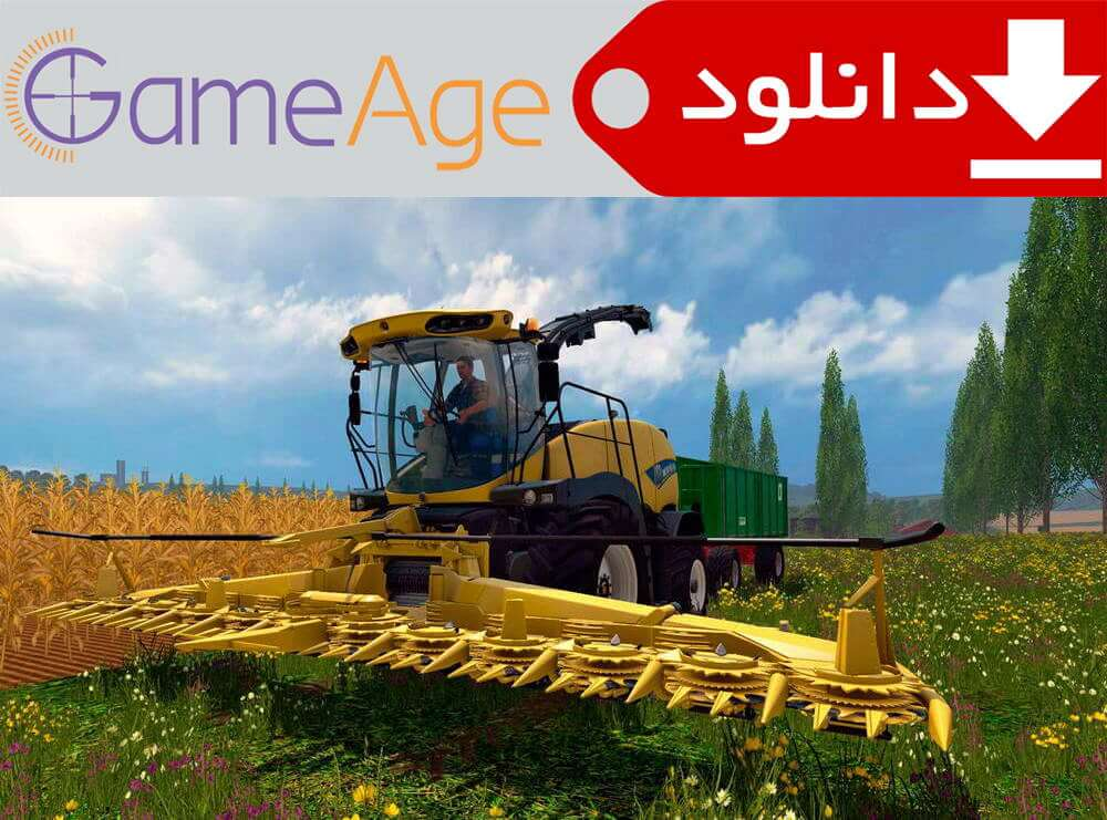 Farming-Simulator-15-Holmer
