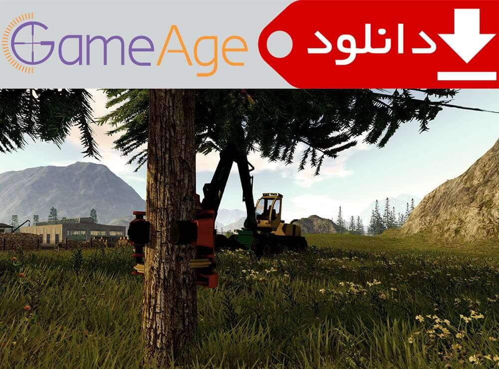 Forestry-2017-The-Simulation_GameAge.iR