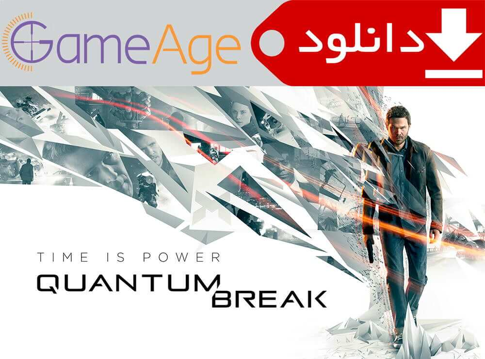 Quantum-Break-Shot-GameAge.iR-بازی Quantum Break