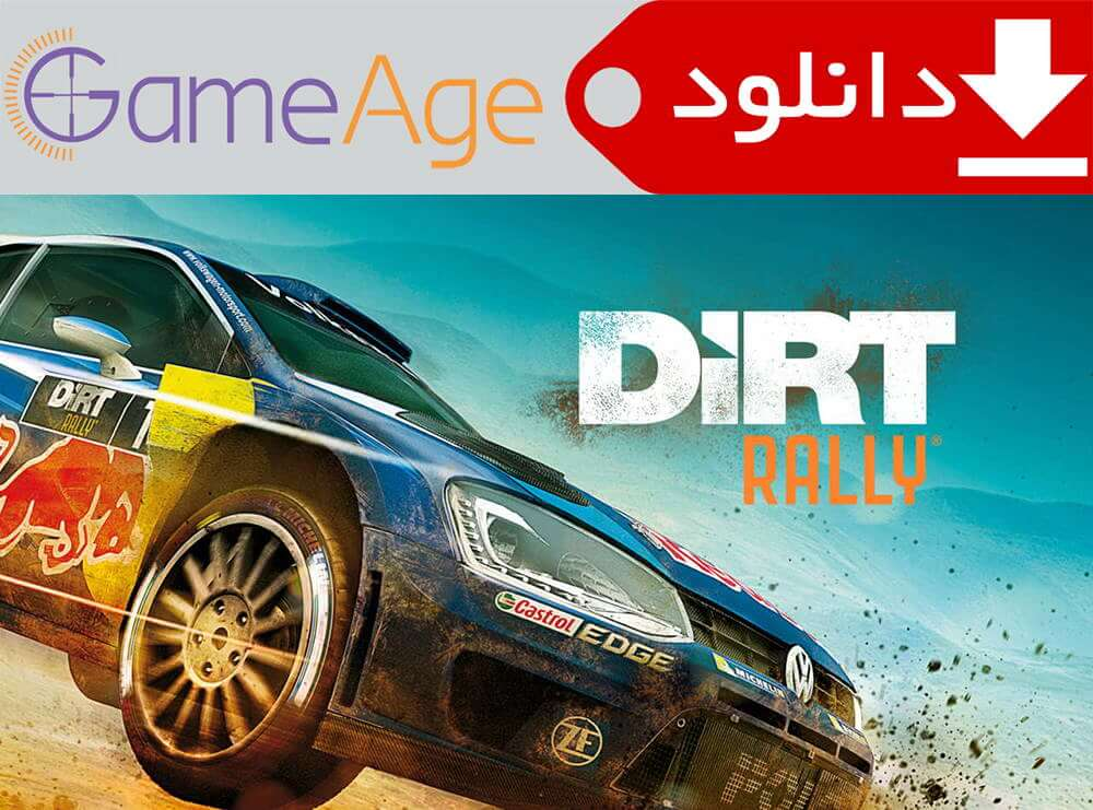 Dirt-Rally-2015-GameAge.iR