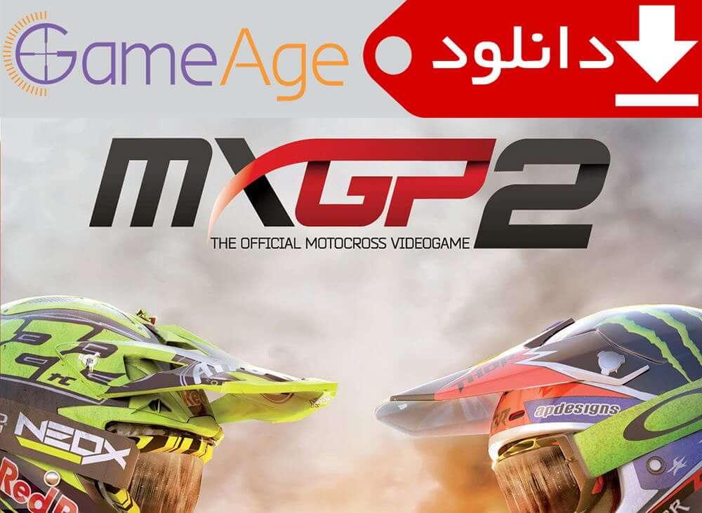 MXGP2-Shot-GameAge.iR