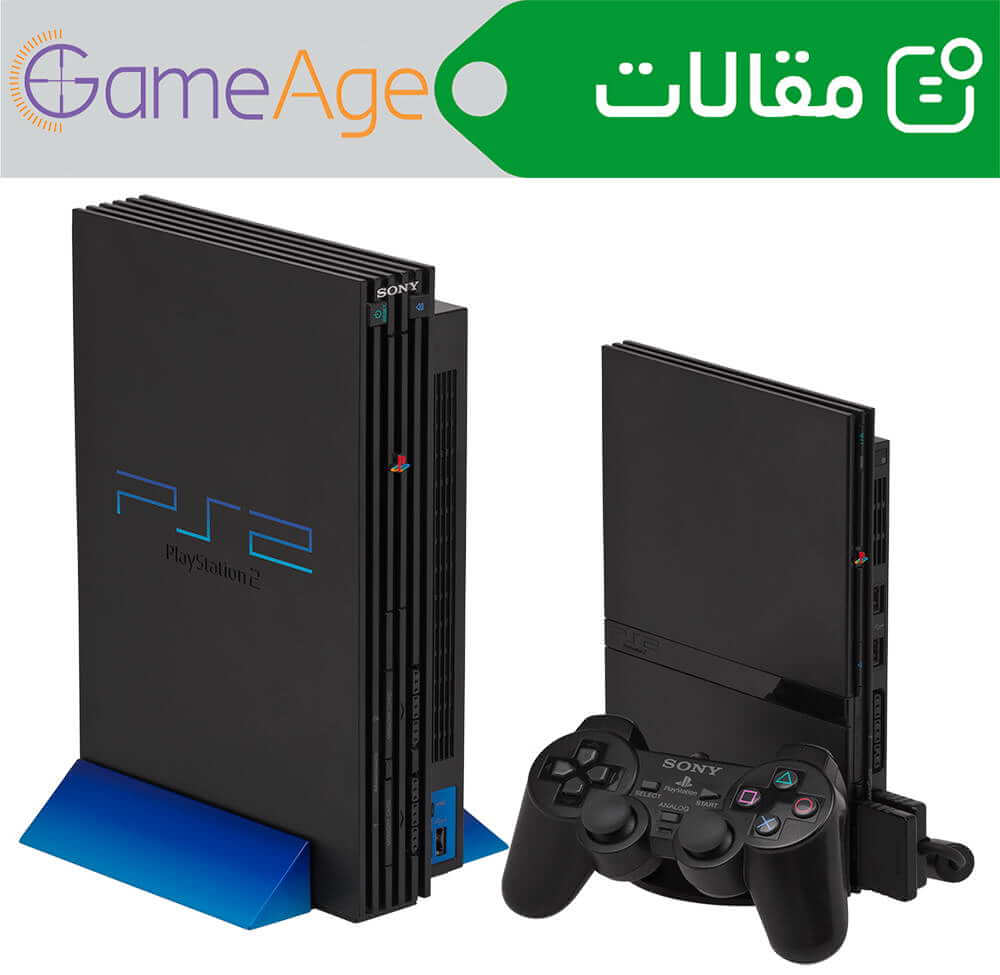 PS2-Versions-GameAge.iR