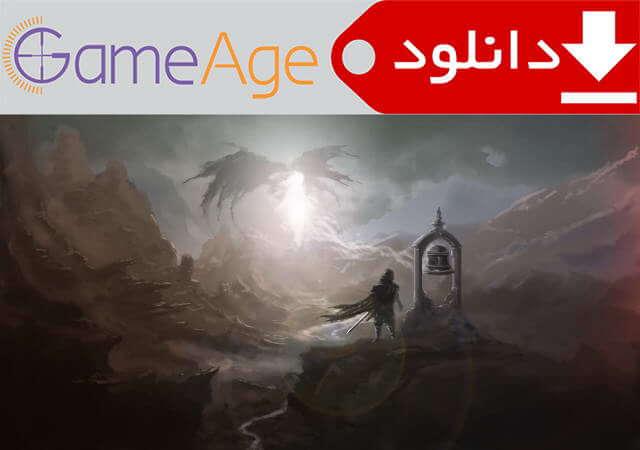 Bell-Ringer-GameAge.iR