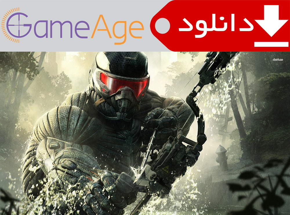 Crysis-3-GameAge.iR