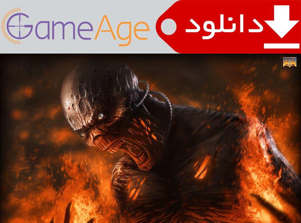 DOOM-2k16-GameAge.ir-tr