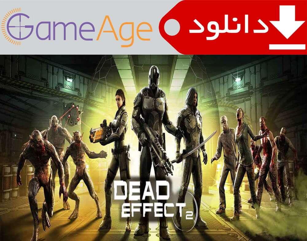Dead-Effect-2-GameAge.iR