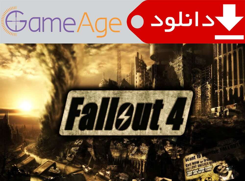 Fallout-4-GameAge.iR-tr