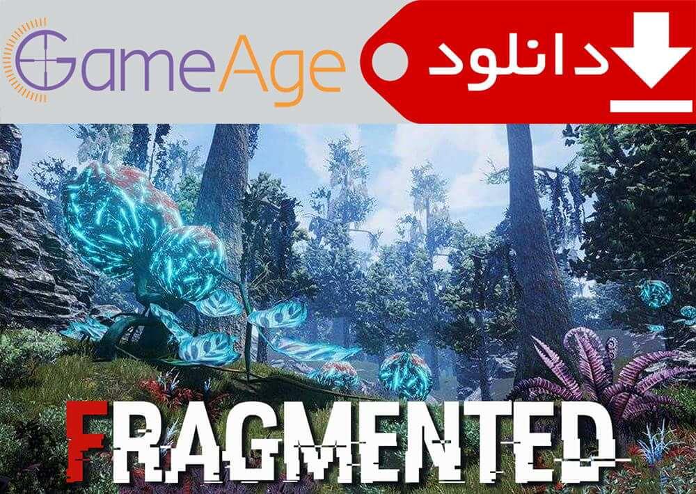 Fragmented-GameAge.iR