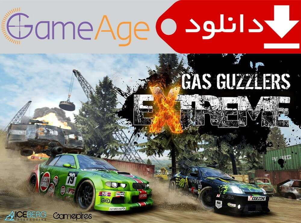 Gas -Guzzlers-Extreme-GameAge.iR