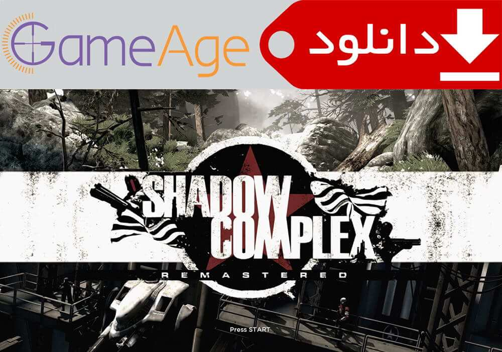 Shadow-Complex-Remastered-GameAge.iR