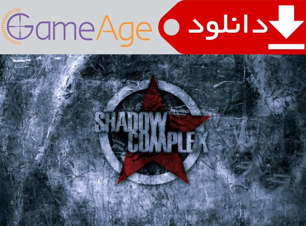 Shadow-Complex-Remastered-Gameage.iR-tr