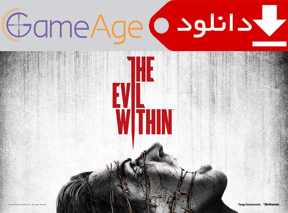 The-Evil-Within-GameAge.iR