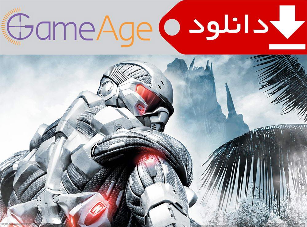 Crysis-Warhead-GameAge.iR