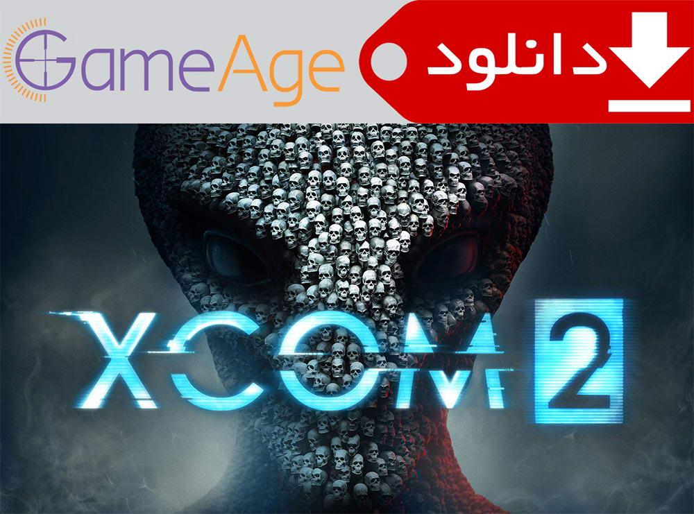 XCOM-2-GameAge.iR